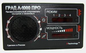 """Отпугиватель """"ГРАД А-1000 ПРО"""" имеет 4 режима работы"""